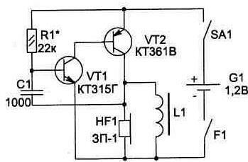Схема низковольтного звукового индикатора (рис. 1) предназначена для повышения безопасности вождения автомобиля в...