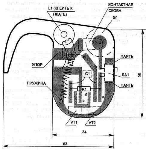 Топология печатной платы и расположение элементов