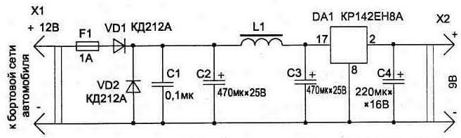 Схема источника питания радиоаппаратуры от электросети автомобиля