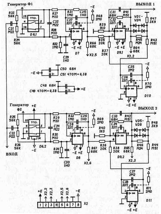 Схемы электроснабжения ополева