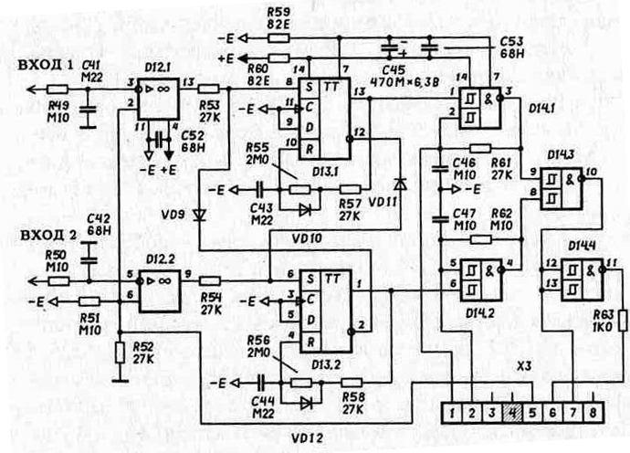 Принципиальная электрическая схема индукционного металлоискателя.  Дискриминатор и формирователь звукового сигнала.