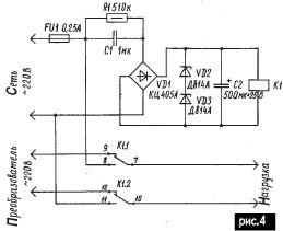 Электропитание.  Преобразователь напряжения 12В/220В